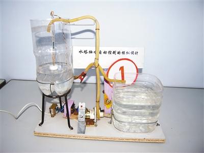 水塔抽水自动控制模拟